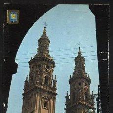 Postales: POSTAL- TORRES GEMELAS DE LA CATEDRAL (LOGROÑO) SIN ESCRIBIR. Lote 3348212