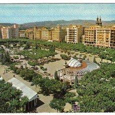 Postales: PLAZA DEL ESPOLON. LOGROÑO. EDITORIAL FARDI(BARCELONA). Lote 7829265