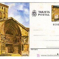 Postales: LOGROÑO. IGLESIA DE SAN BARTOLOMÉ.. Lote 25202021