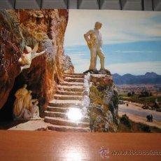 Postales: AMEYUGO BURGOS . Lote 10524421