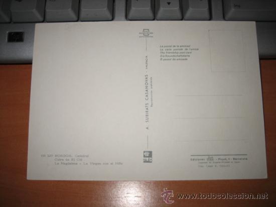 Postales: BURGOS CATEDRAL - Foto 2 - 10524472