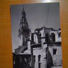 Postales: TARJETA POSTAL SANTO DOMINGO DE LA CALZADA TORRE Y ABSIDE DE LA CATEDRAL SIN CIRCULAR. Lote 10828135