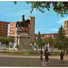 Postales: BONITA POSTAL - LOGROÑO - VISTA DEL GENERAL ESPARTERO Y SU FUENTE LUMINOSA . Lote 26628822