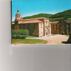 Postales: MONASTERIO DE SAN MILLAN DE YUSO - BLOCK CON 10 IMAGENES - ESCUDO DE ORO -. Lote 15009321