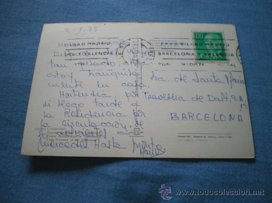 Postales: POSTAL LOGROÑO TORRES GEMELAS DE LA CATEDRAL CIRCULADA - Foto 2 - 17371127