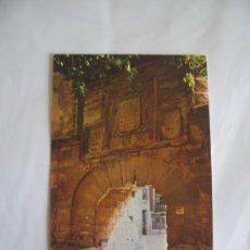 Postales: 7469 LOGROÑO. ARCO DE REVELLIN, ANTIGUA ENTRADA A LA CIUDAD. EDICIONES BEASCOA. Lote 22101177