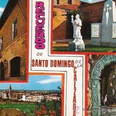 Postales: SANTO DOMINGO DE LA CALZADA. Lote 26130118