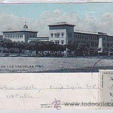 Postales: POSTAL ALBELDA TEOLOGADO DE LAS ESCUELAS PIAS . Lote 29500030