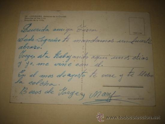 Postales: 26.-LOGROÑO.BELLEZAS DE LA CIUDAD GARCIA GARRABELLA - Foto 2 - 149908102