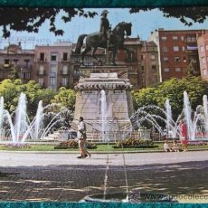 Postales: LOGROÑO-V7-NO ESCRITA-DESPEGADA-. Lote 34573937