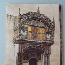 Postales: POSTAL DE LA RIOJA. AÑO 1990. SANTO DOMINGO DE LA CALZADA. CATEDRAL GALLINERO. 865 . Lote 37557101