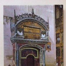 Postales: SANTO DOMINGO DE LA CALZADA - EL GALLINERO (CATEDRAL). Lote 38478762