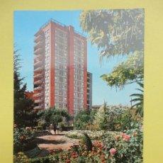 Postales: JARDINES DE LA ERA ALTA. CALAHORRA.. Lote 38905389
