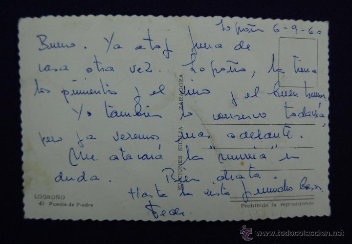 Postales: POSTAL DE LOGROÑO. EDICIONES SICILIA. AÑOS 50 - Foto 2 - 42529343