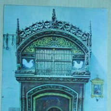 Postales: POSTAL ANTIGUA DE SANTO DOMINGO DE LA CALZADA. Lote 43210778