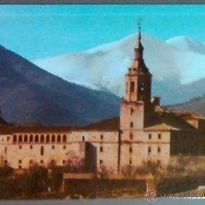 Postales: POSTAL DE SAN MILLÁN DE LA COGOLLA NÚMERO 11 (LA RIOJA) 1976. EXCELENTE ESTADO. Lote 44657180