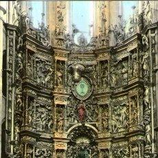 Postales: SANTO DOMINGO DE LA CALZADA - 15 CATEDRAL - ALTAR MAYOR. Lote 45327633