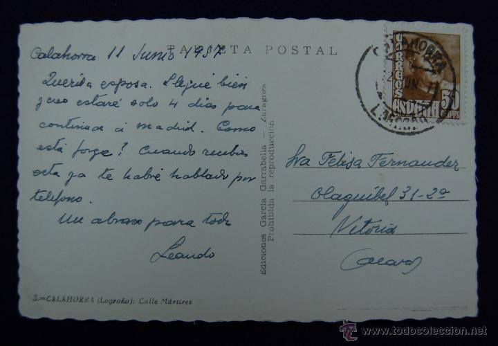 Postales: POSTAL DE CALAHORRA (LA RIOJA). Nº3 CALLE MARTIRES. EDIC GARCIA GARRABELLA-ZARAGOZA. AÑOS 50 - Foto 2 - 46389027