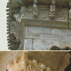 Postales: Nº 19849 POSTAL SAN MILLAN DE LA COGOLLA LOGROÑO MONASTERIO DE SUSO CAPITELES VISIGOTICOS. Lote 46773018