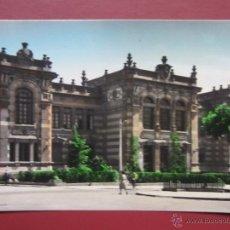 Postales: LOGROÑO. ESCUELA DE ARTES Y OFICIOS. (ED.L. MONTAÑES Nº6).. Lote 49111998