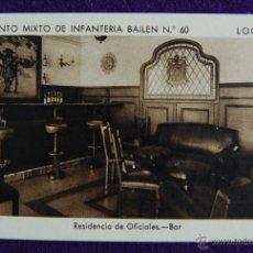 Postales: POSTAL DE LOGROÑO (LA RIOJA). REGIMIENTO MIXTO DE INFANTERIA Nº60. RESIDENCIA DE OFICIALES. 1940.. Lote 49675684