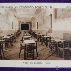 Postales: POSTAL DE LOGROÑO (LA RIOJA). REGIMIENTO MIXTO DE INFANTERIA BAILEN Nº60. HOGAR DEL SOLDADO. 1940.. Lote 49675700
