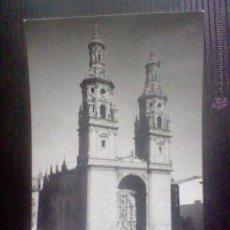 Postales: Nº 3 TORRES GEMELAS REDONDA CIRCULADA ED SICILIA *B POST50. Lote 52123691