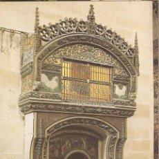 Postales: POSTAL, SANTO DOMINGO DE LA CALZADA, CATEDRAL, GALLINERO S. XV, SIN CIRCULAR. Lote 55098998