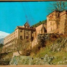 Cartes Postales: MONASTERIO DE VALVANERA. Lote 55920216