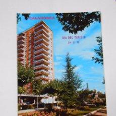 Postales: POSTAL DE CALAHORRA. MATRONA Y JARDINES. DIA DEL TURISTA. 22 DE AGOSTO DE 1970. TDKP7. Lote 58223337