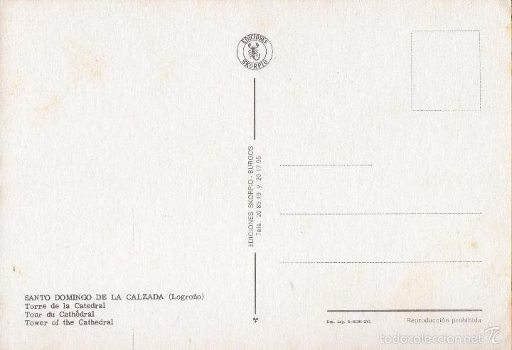 Postales: VESIV POSTAL SANTO DOMINGO DE LA CALZADA TORRE DE LA CATEDRAL - Foto 2 - 58484563