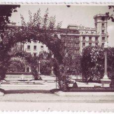Postales: LOGROÑO: VISTA PARCIAL DE LOS JARDINES DE EL ESPOLÓN. ED. JOSECHU. NO CIRCULADA (AÑOS 50). Lote 58537932