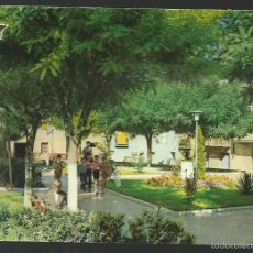 Postales: POSTAL CENICERO (LOGROÑO) - PARQUE - PILMAR 1970. Lote 59530599
