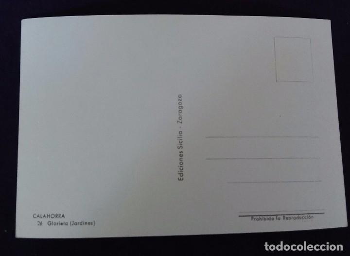 Postales: POSTAL DE CALAHORRA (LA RIOJA). N°26 GLORIETA (JARDINES). EDICIONES SICILIA. AÑOS 50. - Foto 2 - 62272824