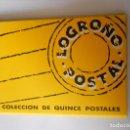 Postales: LOTE DE 15 POSTALES TIPO DIBUJO CARICATURA DE VARIOS LUGARES DE LOGROÑO. TDKP8. Lote 63648303
