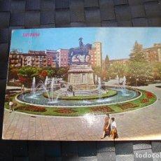 Postales: POSTAL DE LOGROÑO FUENTE DE ESPARTEROS BONITAS VISTAS LA DE LA FOTO VER TODOS MIS LOTES DE POSTALES. Lote 75688115