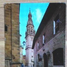 Postales: SANTO DOMINGO DE LA CALZADA - PARADOR NACIONAL. Lote 82629320