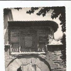 Postales: LOGROÑO - ANTIGUA MURALLA. PUERTA DEL CAMINO - Nº 27. Lote 83958576
