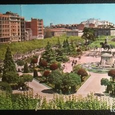 Postales: LOGROÑO - PASEO DE EL ESPOLÓN. Lote 91516420