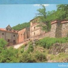 Postales: POSTAL DE LOGROÑO MONASTERIO DE SANTA MARIA DE VALVANERA Nº 7485 EDITOR CALPEÑA SIN CIRCULAR . Lote 95565263