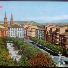 Postales: LOGROÑO -MURO DE CERVANTES- CIRCULADA / P-884. Lote 95960171