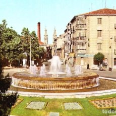 Postales: LOGROÑO -FUENTE LUMINOSA. PLAZA DE M. DE MURRIETA- (DOMINGUEZ Nº 22) SIN CIRCULAR / P-1716. Lote 108887155