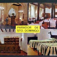 Postales: SANTO DOMINGO DE LA CALZADA, PARADOR NACIONAL, POSTAL SIN CIRCULAR. Lote 112640463