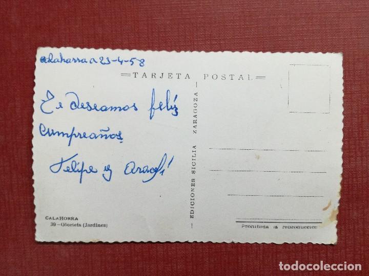 Postales: POSTAL DE CALAHORRA -LA RIOJA-EDICIONES SICILIA- 39- GLORIETA - Foto 2 - 113605559
