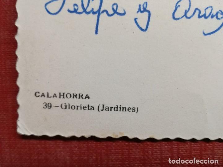 Postales: POSTAL DE CALAHORRA -LA RIOJA-EDICIONES SICILIA- 39- GLORIETA - Foto 3 - 113605559