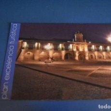 Postales: POSTAL SIN CIRCULAR - SANTO DOMINGO DE LA CALZADA - EDITA TURISMO. Lote 118581371