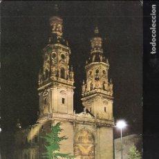 Postales: CATEDRAL DE SANTA MARÍA DE LA REDONDA. LOGROÑO.. Lote 120184439