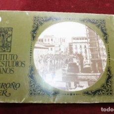 Postales: 10 POSTALES LOGROÑO AYER, 1982 INSTITUTO ESTUDIOS RIOJANOS, REPROD. AÑOS 20, Nº 5. Lote 120288727