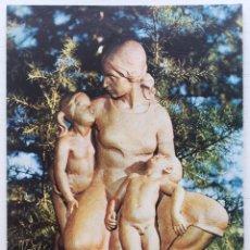 Postales: POSTAL MONUMENTO A LA MADRE QUE SE PROYECTA ERIGIR - LOGROÑO - 1973. Lote 129010590