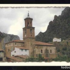 Postales: POSTAL DE ARNEDILLO: IGLESIA DE SAN SERVANDO Y SAN GERMAN. Lote 131070596